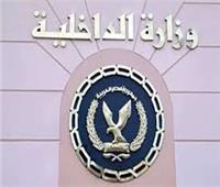مباحث المصنفات تضبط استديو صوت غير مرخص في القاهرة