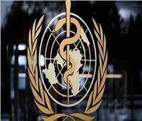 منظمة الصحة العالمية: زيادة حالات كورونا في دول خففت قيود العزل