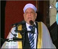 فيديو  أحمد عمر هاشم: شعرت بعاطفة إيمانية جياشة في خطبة الجمعة اليوم