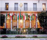 الجامعة العربية: المنطقة لن تنعم بأي استقرار أو سلام بدون إقامة دولة فلسطين