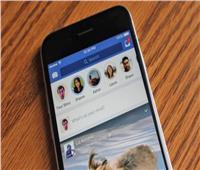 بعد طرح فيسبوك خاصيته الجديدة.. خطوات نقل صورك إلى منصة «آمنة»
