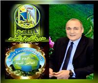 مديرية تعليم القاهرة تحتفل باليوم العالمي للبيئة أون لاين
