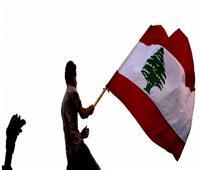 السادس من يونيو.. حراك لبناني جديد يعيد شعار «كلن يعني كلن» للواجهة