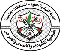 خاص| مفوضية الأسرى الفلسطينية: نحن على وشك «نكسة جديدة» بضم الأغوار في الضفة