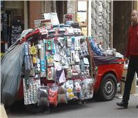 أسعار قطع غيار السيارات الصيني والتايواني بالأسواق اليوم ٦يونيو