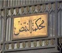 «النقض» تؤيد أحكام المتهمين بـ«اقتحام قسم حلوان»