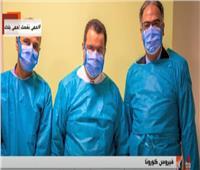 فيديو  مكافحة الفيروسات: مصر قدمت 50 بحثا من أصل 64 من قارة إفريقيا