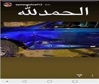 لاعب الأهلي يتعرض لحادث سير وتهشم سيارته الخاصة