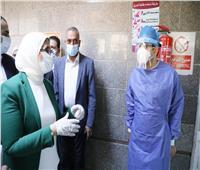 وزيرة الصحة: وفرة في مخزون الأدوية بمستشفيات الإسكندرية