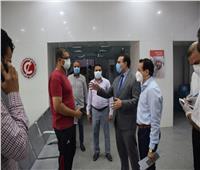 نائب محافظ الأقصر يتفقد مستشفى الحميات لمتابعة مرضى كورونا