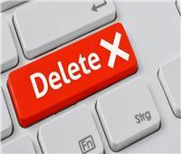 خطوات تساعدك في حذف بياناتك من الإنترنت