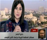 رمزي الرميح: كلمة السيسي اليوم موجهة للمجتمع الدولي لتحمل مسئوليته تجاه الأزمة الليبية
