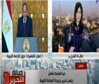 عبد الباسط هامل: مبادرة مصر خارطة حقيقية لإنقاذ ليبيا