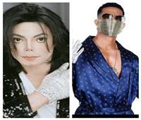 محمد رمضان يقلد مايكل جاكسون بسبب كورونا