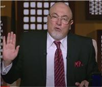 بالفيديو.. خالد الجندى: غشاء البكارة ليس دليلا على العفة