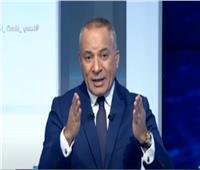 أحمد موسى: لا مكان لتركيا في أي اجتماع حول ليبيا .. فيديو