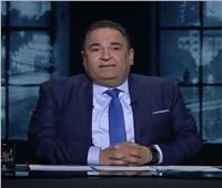 محمد علي خير: السيسي واجه تحديات غير مسبوقة.. والإعلام الدولي قاعد له على السقطة واللقطة