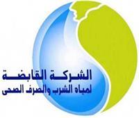 """رئيس """"مياه القليوبية"""" يطالب المواطنين باستخدام """"تطبيق قراءتي"""""""