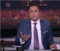 «يوم تاريخي بتوقيع مصري».. تعليق خالد أبو بكر على «إعلان القاهرة» بشأن ليبيا