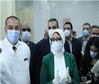 فيديو| رسائل عاجلة من وزيرة الصحة لمرضى كورونا وأصحاب المستشفيات الخاصة