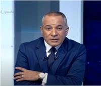 أحمد موسى: أبو العينين دعا البنوك المركزية الافريقية للاستفادة من التجربة المصرية