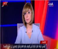 مستشار رئيس البرلمان الليبي| مبادرة القاهرة تعيد السلطة كاملة للشعب الليبي
