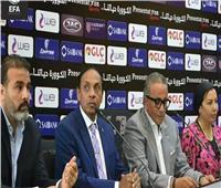 استحداث عقوبات ضد العنصرية في لائحة اتحاد الكرة