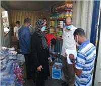 رئيس مدينة سفاجا: إعدام منتجات غذائية نتيجة سوء التخزين