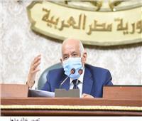"""الحريرى يعتذر"""" لعبد العال """"خلال الجلسة العامة للبرلمان"""