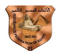 الإتحاد المصري للتأمين يوضح المخاطر التي يتعرض لها العالم من فيروس كورونا