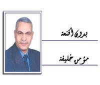 الاختيار.. قوة مصر الناعمة