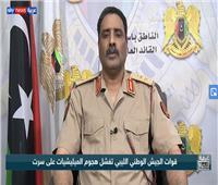 الجيش الليبي| تركيا تواصل إرسال السلاح والمرتزقة إلى مصراتة