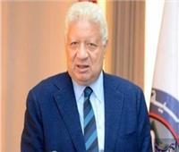 مرتضى منصور ينفى ترشحه لرئاسة الجبلاية
