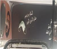 صور   سائق ميني باص بالقاهرة يشن حملة لتوعية بفيروس كورونا