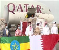 بدعوى مكافحة كورونا.. مساعدات قطرية «مشبوهة» لإثيوبيا