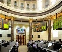 تباين مؤشرات البورصة المصرية بمنتصف تعاملات جلسة الاثنين