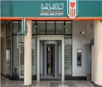 رسالة تحذيرية من البنك الأهلي المصري لعملائه بشأن البطاقات البنكية