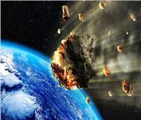 5 كويكبات تتجه نحو الأرض هذا الأسبوع