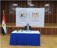 بعد قليل.. انطلاق المؤتمر الصحفي للإعلان عن الزيادة الجديدة في أسعار الكهرباء