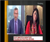 وزيرة التعاون الدولي: فيروس كورونا لم يعرقل جهود الإصلاح في مصر