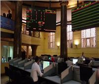 تباين مؤشرات البورصة المصرية بمنتصف تعاملات جلسة الثلاثاء 9 يونيو