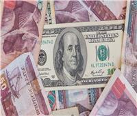 تراجع سعر الدولار أمام الجنيه المصري في البنوك بختام تعاملات 9 يونيو