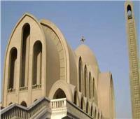 الكنيسة تحتفل بعشية نياحة القديس الأنبا إبرام أسقف الفيوم