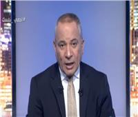أحمد موسي : بيان الأمن القومي حول ليبيا وسد النهضة لم يستخدم اللغة الدبلوماسية.. فيديو
