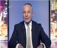 """أحمد موسى يطلق هاشتاج """"أردوغان شلح جيشه"""".. فيديو"""