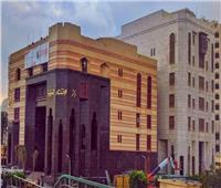 موشن جرافيك| الإفتاء: جماعات الإسلام السياسي تحصر الإسلام في جماعة الإخوان