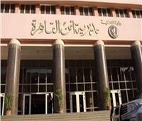 ضبط صاحب مركز تعليمي مخالف لقرار مجلس الوزراء