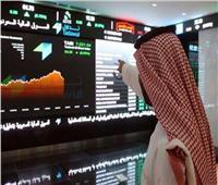 تراجع المؤشر العام لسوق الأسهم السعودي اليوم الأربعاء