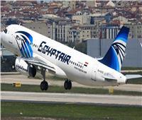 إعفاء السائحين الوافدين على رحلات «مصر للطيران» من رسوم التأشيرة السياحية