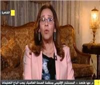 المستشارة الإقليمية للصحة العالمية: هناك استقرار فى أعداد الإصابات بكورونا في مصر